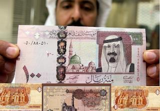 سعر الريال السعودي اليوم بالسوق السوداء والبنوك مقابل الجنيه المصري الأحد 29-5-2016