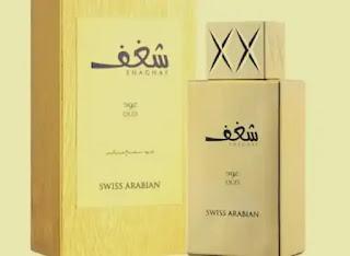 pareri parfum arabesc SHAGHAF OUD SWISS ARABIAN forum notino