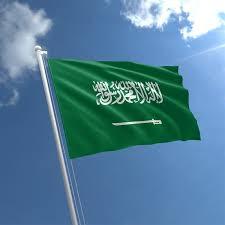 السعودية,ترشح,التويجري,لمنصب,المدير,العام,لمنظمة,التجارة,العالمية