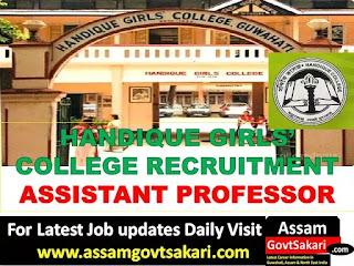 Handique Girls' College Recruitment 2019