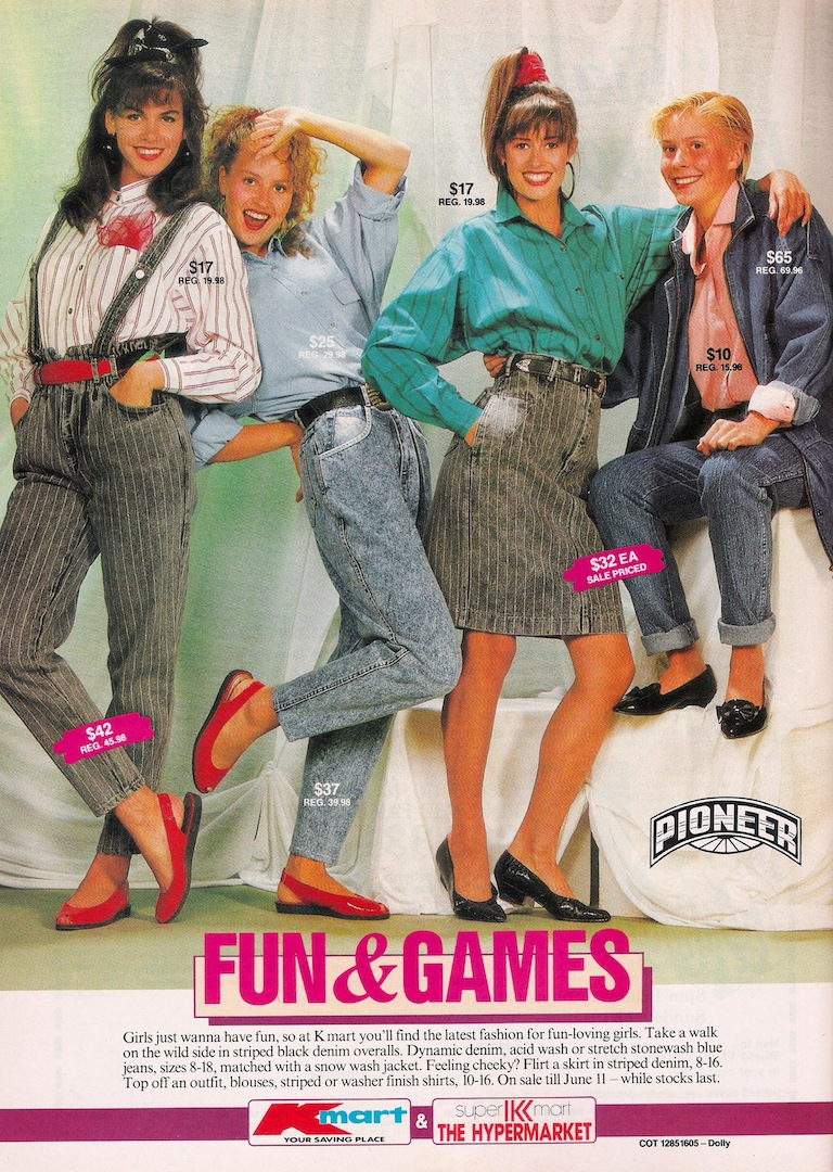 Vintage 80s Fashion Photos: Glossy Sheen: 80's K-Mart Ads