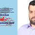 Ο Γιώργος Λυσίκατος υποψήφιος με το συνδυασμό του Παναγιώτη Αναγνωσταρά