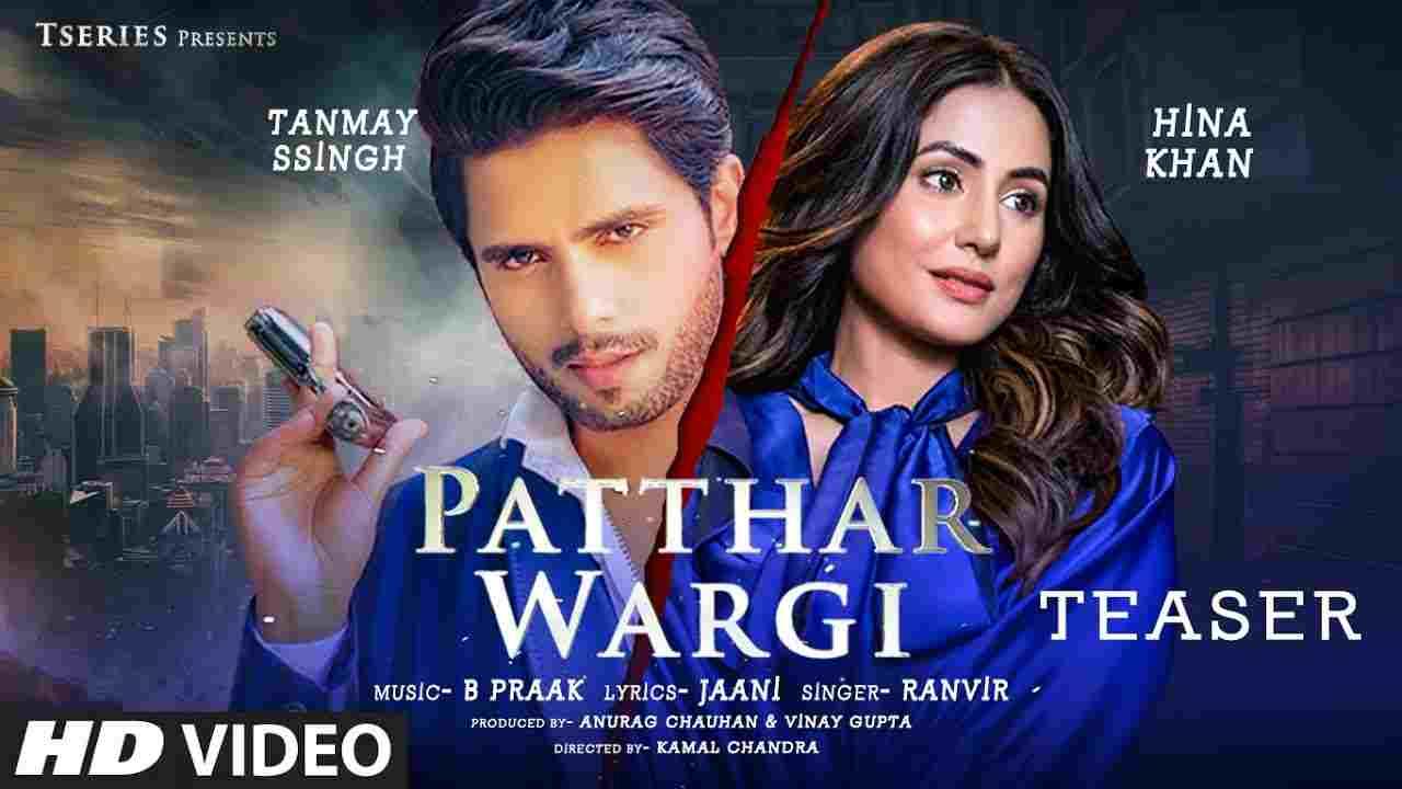 01- Patthar Wargi ( Mp3 Song Download )   B Praak - Jaani
