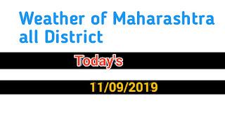weather of Maharashtra today