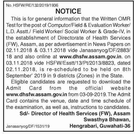 DHSFW Assam Admit Card Official Notice 2019