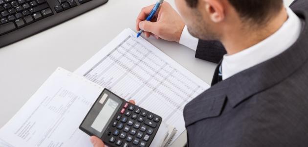 مهنة المحاسب وما هي التعريف الوظيفي للمحامي