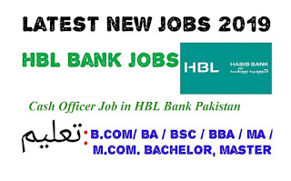 Habib Bank Limited (HBL) Jobs 2019 for Cash Officer in Sindh