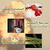 تحميل كتاب حول جنايات الاعتداء على الاشخاص وجرائم الاسلحة والجرائم الواقعة على العرض والسمعة pdf