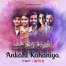 Ankahi Kahaniya Full Movie Download, Ankahi Kahaniya Full Movie Watch Online