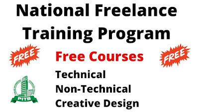 البرنامج الوطني للتدريب المستقل NTFP لجميع باكستان - التسجيل عبر الإنترنت