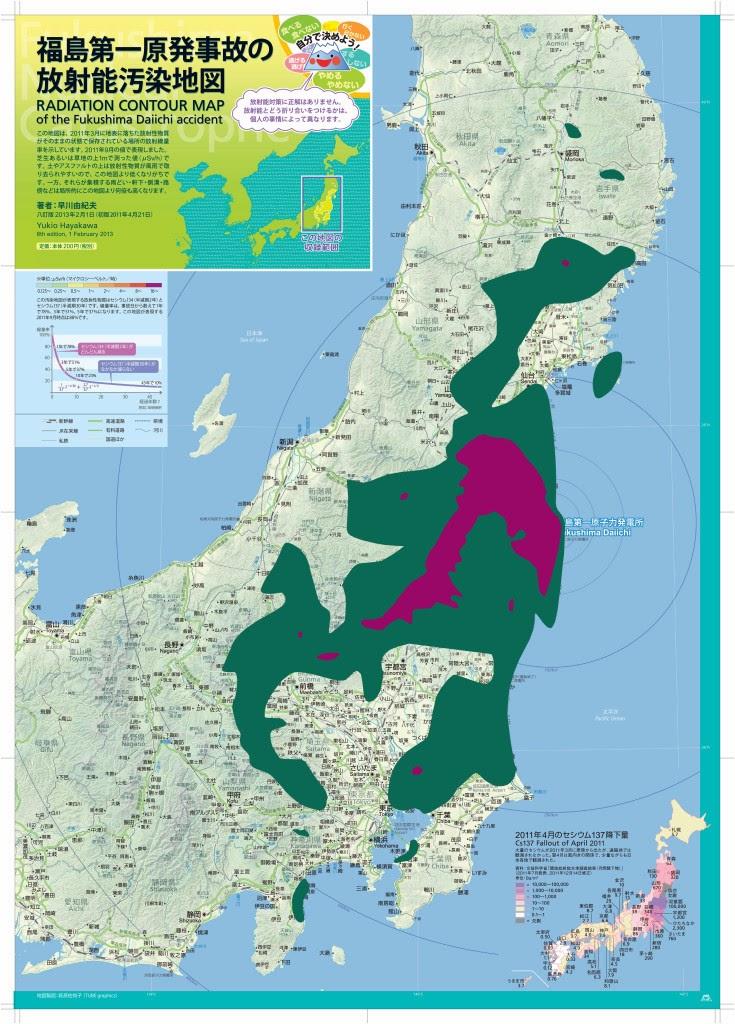 Seemorerocks: Fukushima evacuation