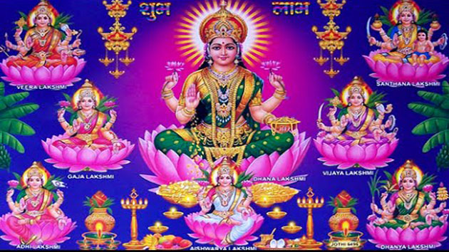 Ashtalakshmi Stotram lyrics in Sanskrit & English - Voice of Hinduism in English RSS Feed  IMAGES, GIF, ANIMATED GIF, WALLPAPER, STICKER FOR WHATSAPP & FACEBOOK
