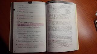 ENGLISH EX 例1