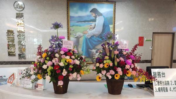 彰化縣政府力挺花農感謝醫護 致贈10家醫院療癒花卉打氣