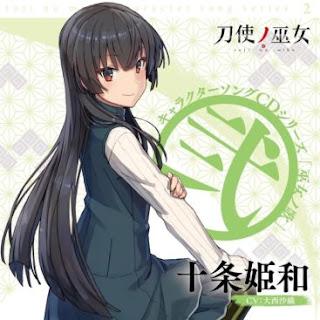 Toji no Miko Character song series 2 Miko no Uta ~Two~
