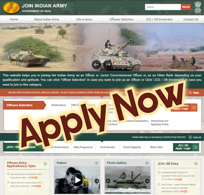 Indian Army NCC 48th course Recruitment 2020