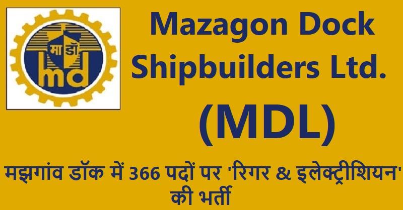 MDL Recruitment 2019