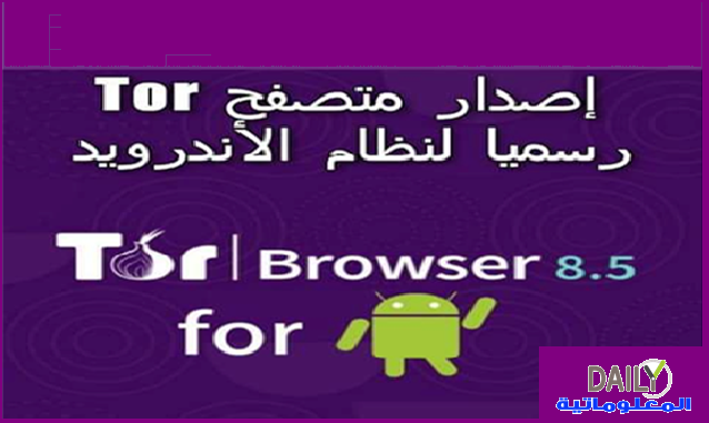 tor browser,tor,how to use tor browser,how to install tor browser,how to download tor browser,browser,tor browser for android,tor browser android,tor project,tor browser deep web,tor browser 8.0.4,tor browser tutorial,tor browser download,tor browser setup,what is tor browser,tor browser 8.5,web browser,tor browser for android safe,tor browser for android alpha,tor browser lunched for android