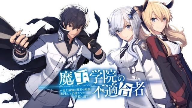 Anime Maou Gakuin no Futekigousha tendrá 13 episodios