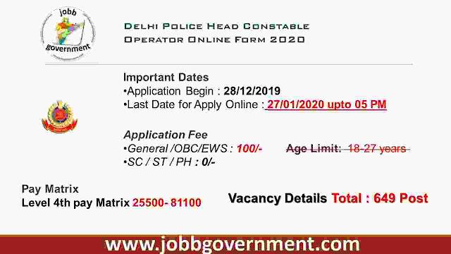 Delhi Police Head Constable Operator Online Form 2020