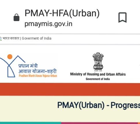 Pmay urban online apply west Bengal