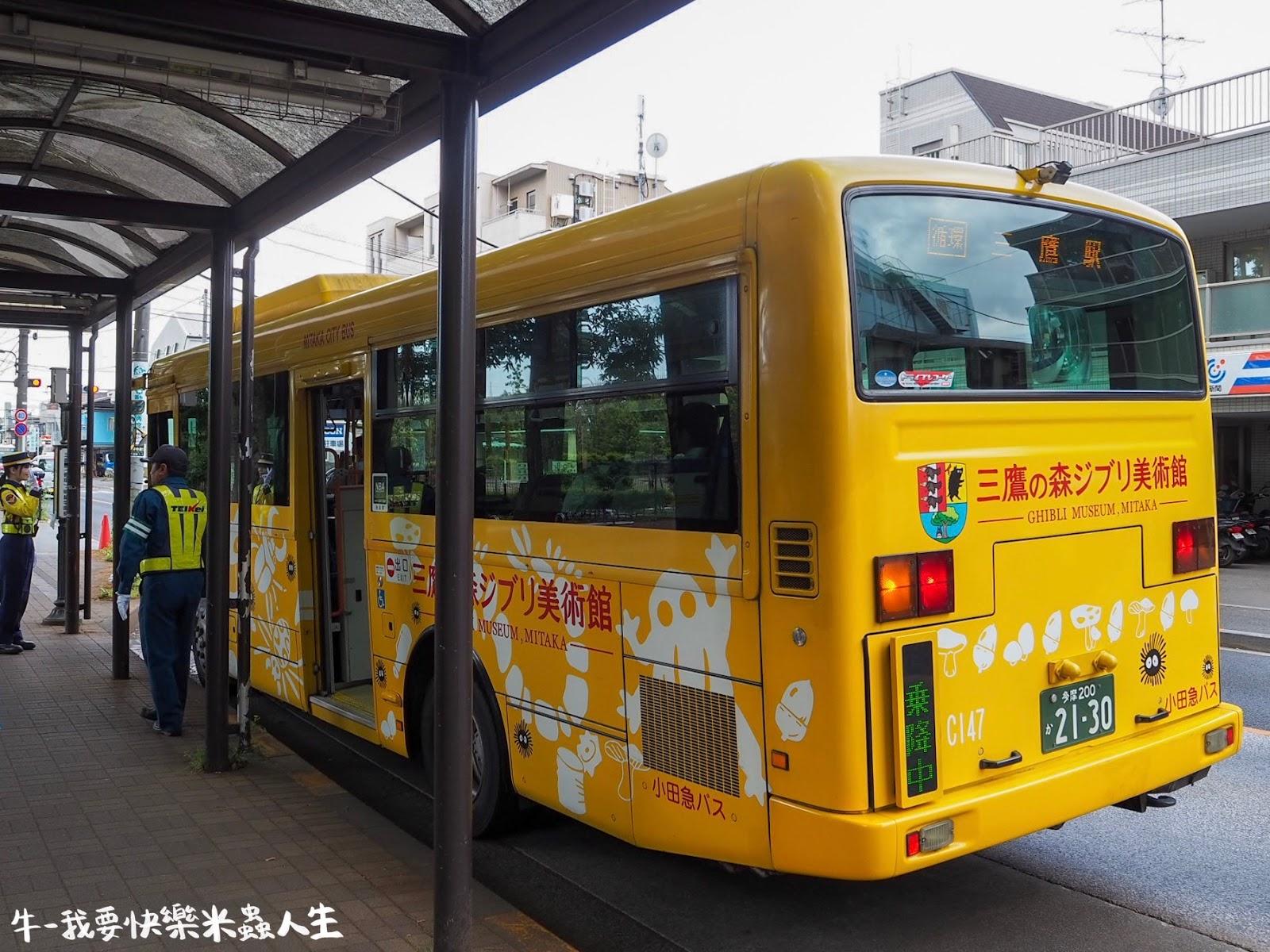 【東京遊記】三鶯之森吉卜力美術館,一起走進宮崎駿的動畫世界 - 牛-我要快樂米蟲人生