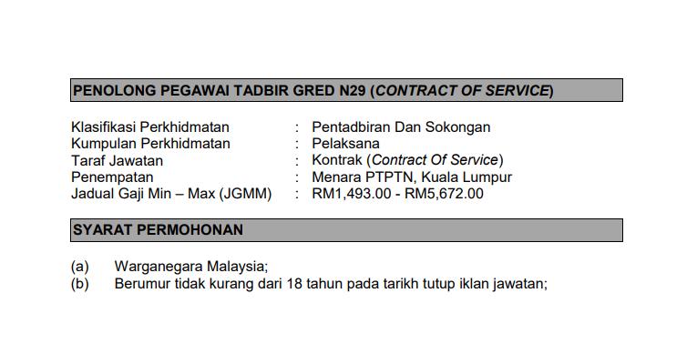 Jawatan Kosong Penolong Pegawai Tadbir N29 di PTPTN