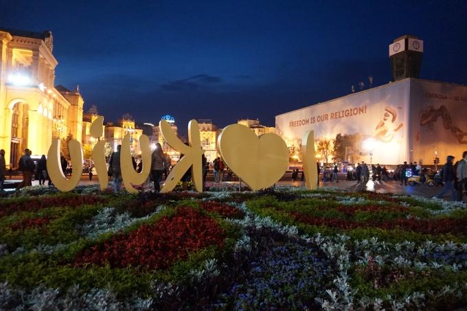 Kokemuksia Kiovasta - mitä tehdä ja minne mennä? Kiovan pääkatu ja maidan, itsenäisyydenaukio