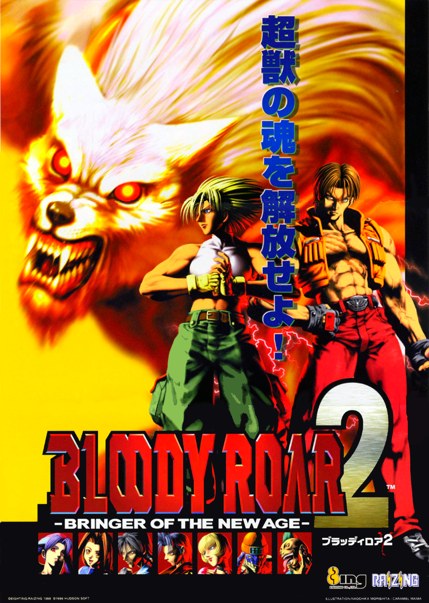 Bloody Roar 2 PC Game Free Download