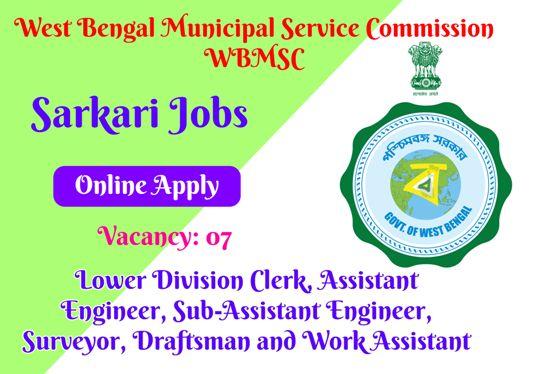 WBMSC Recruitment Clerk Engineer Surveyor Draftsman Work Assistant