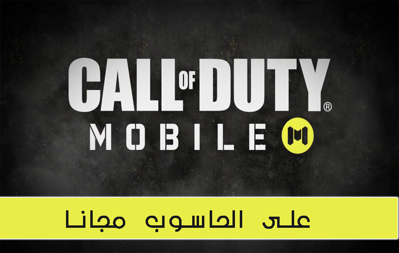 call of duty mobile,call of duty,call of duty mobile ios,call of duty mobile gameplay,call of duty mobile battle royale,call of duty mobile download,cod mobile,call of duty mobile release date,call of duty mobile live,call of duty mobile android,call of duty mobile zombies,call of duty android,call of duty mobile ios download,call of duty mobile game,call of duty mobile trailercall of duty mobile,call of duty,call of duty mobile download,call of duty mobile gameplay,call of duty mobile ios,call of duty mobile android,how to download call of duty mobile,cod mobile,download call of duty mobile,لعبة call of duty mobile للأيفون,call of duty mobile ios download,call of duty mobile apk activision,تحميل لعبة call of duty mobile