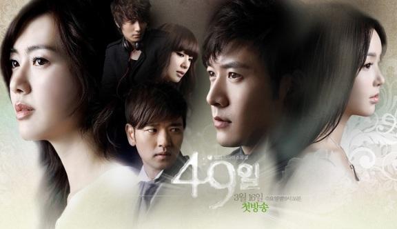 Dday korean drama review - Naa peru shiva full movie part 1