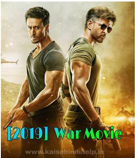 War 2019 hiindi movie Download