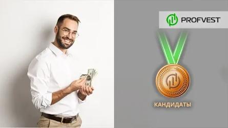 Кандидаты: Bitneo – 3% чистого профита за две недели!
