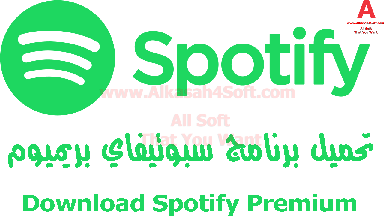 spotify app spotify free spotify login spotify web spotify apk spotify premium spotify downloader spotify تحميل spotify premium free spotify premium تحميل spotify premium hack حسابات spotify premium spotify premium accounts spotify premium code spotify premium apk تحميل spotify premium accounts 2019 spotify downloader spotify free spotify premium hack spotify premium apk تحميل spotify downloader apk spotify downloader pc spotify downloader mod apk spotify downloader uptodown spotify web downloader spotify download for android تحميل spotify مهكر للاندرويد  برنامج Spotify Ad-Free مع حسابات مدفوعة بدون اعلانات
