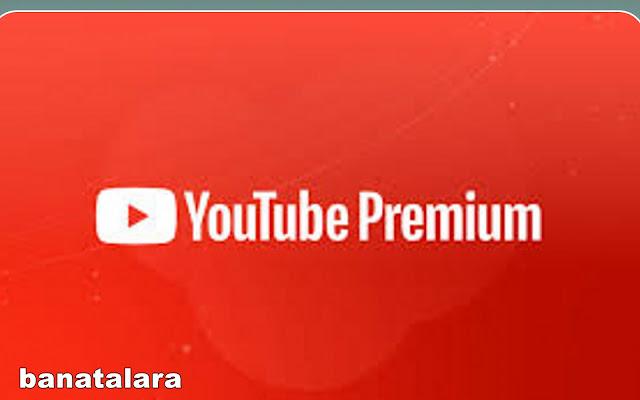 عرض يوتوب برينيوم
