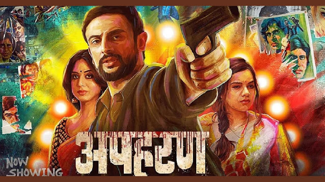 action thriller web series Apharan