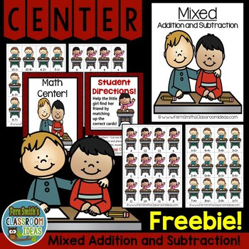 FREE Back to School Mixed Addition and Subtraction Center Game! #FernSmithsClassroomIdeas