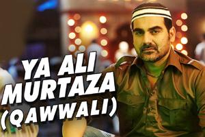 Ya Ali Murtaza (Qawwali)