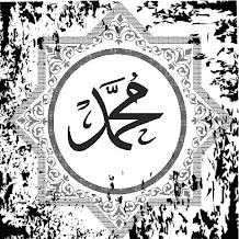Wow..Ternyata Nabi Muhammad Adalah Seorang Pengusaha Sukses