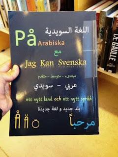 الكتاب الافضل علي الاطلاق لتعلم اللغة السويدية