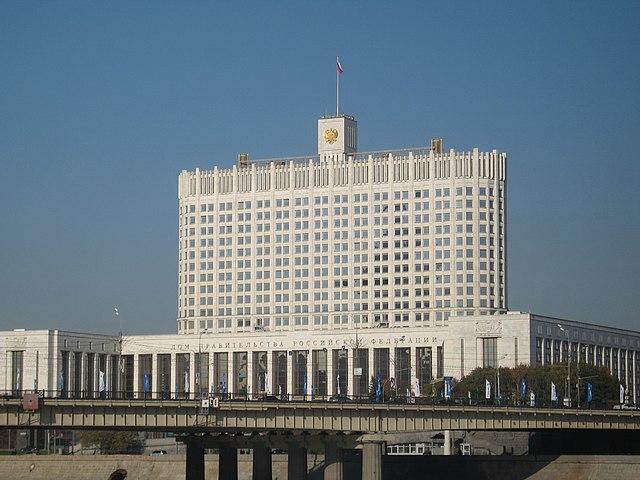 Правительство России находится в процессе подготовки проекта бюджета на 2020-2023 годы
