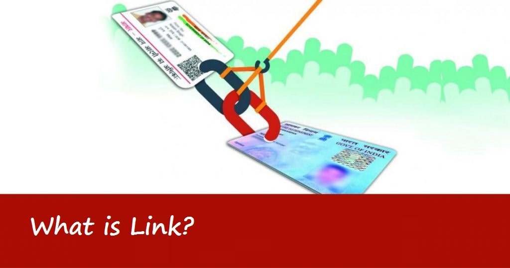 What is Mean by Link