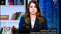 برنامج 90 دقيقه حلقة الخميس 6-7-2017 مع جيهان لبيب