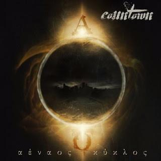 Countown - Αέναος Κύκλος