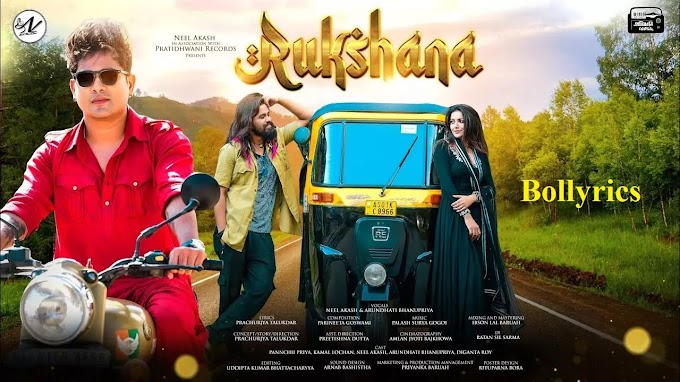 Rukshana Lyrics | NeeL AkasH | ARUNDHATI BHANUPRIYA | New Assamese Song 2020