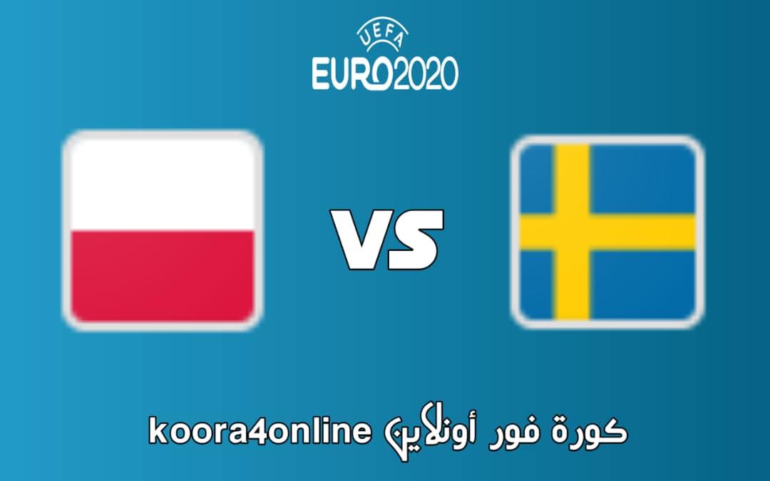 مشاهدة مباراة  السويد  و بولندا اليوم 23-06-2021 كاس امم اوروبا