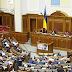 ЦЕ ЩОСЬ НОВЕНЬКЕ: Верховна Рада офіційно затвердила ще одне свято. Воно важливе для кожного українця