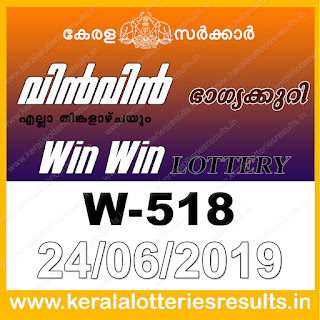 "Keralalotteriesresults.in, ""kerala lottery result 24 6 2019 Win Win W 518"", kerala lottery result 24-6-2019, win win lottery results, kerala lottery result today win win, win win lottery result, kerala lottery result win win today, kerala lottery win win today result, win winkerala lottery result, win win lottery W 518 results 24-6-2019, win win lottery w-518, live win win lottery W-518, 24.6.2019, win win lottery, kerala lottery today result win win, win win lottery (W-518) 24/06/2019, today win win lottery result, win win lottery today result 24-6-2019, win win lottery results today 24 6 2019, kerala lottery result 24.06.2019 win-win lottery w 518, win win lottery, win win lottery today result, win win lottery result yesterday, winwin lottery w-518, win win lottery 24.6.2019 today kerala lottery result win win, kerala lottery results today win win, win win lottery today, today lottery result win win, win win lottery result today, kerala lottery result live, kerala lottery bumper result, kerala lottery result yesterday, kerala lottery result today, kerala online lottery results, kerala lottery draw, kerala lottery results, kerala state lottery today, kerala lottare, kerala lottery result, lottery today, kerala lottery today draw result, kerala lottery online purchase, kerala lottery online buy, buy kerala lottery online, kerala lottery tomorrow prediction lucky winning guessing number, kerala lottery, kl result,  yesterday lottery results, lotteries results, keralalotteries, kerala lottery, keralalotteryresult, kerala lottery result, kerala lottery result live, kerala lottery today, kerala lottery result today, kerala lottery"