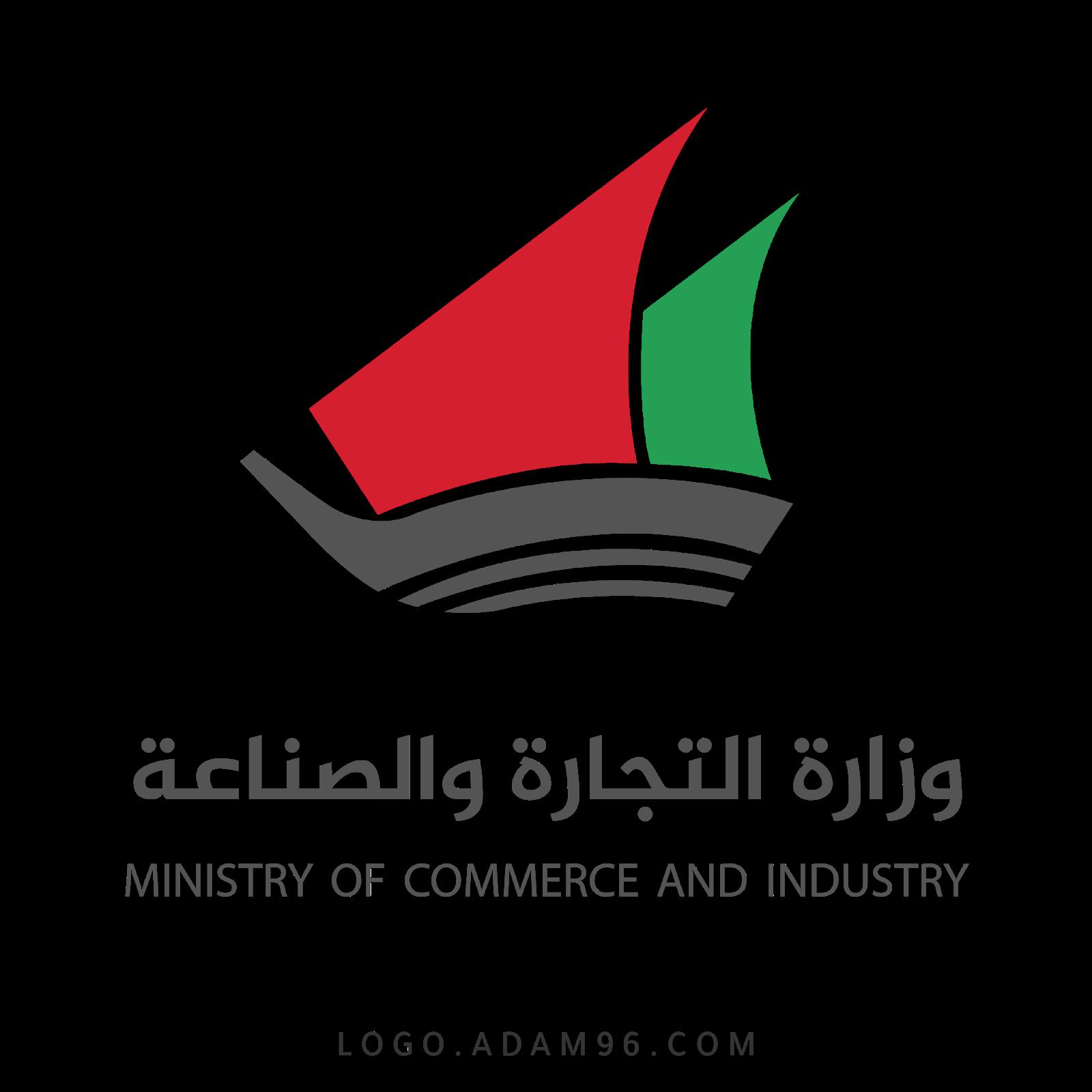 شعار وزارة التجارة والصناعة الكويت